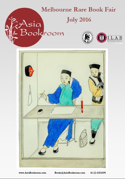 Melbourne Rare Book Fair Catalogue 2016