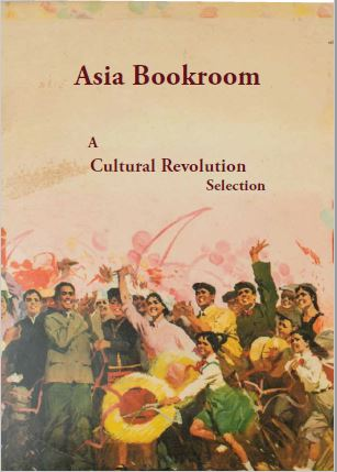 A Cultural Revolution Selection