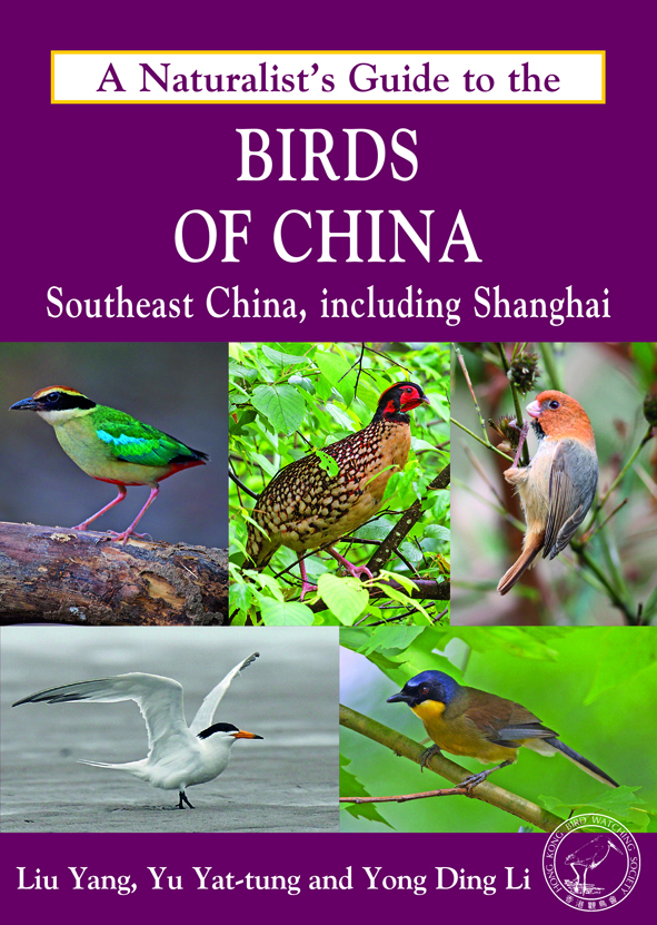 A Naturalist's Guide to the Birds of China (Southeast, including Shanghai) Editor Yong Ding Li in Conversation at Asia Bookroom
