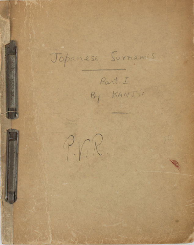 Japanese Personal Names by I  V  AND PAI PING-CHI'I GILLIS on Asia Bookroom