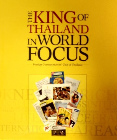 King of Thailand in World Focus. Articles and images from the international press 1946-2006. DENIS D. GRAY.