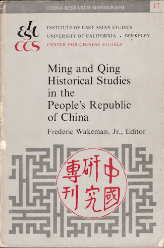 Ming and Qing Historical Studies in the People's Republic of China. FREDERIC. JR WAKEMAN.
