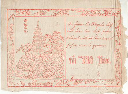 Tai Kong Hong. 19TH CENTURY SINGAPORE ADVERTISEMENT.