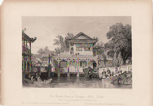 The Fountain-Court in Conseequa's House, Canton. Guangzhou, China Antique Print. THOMAS ALLOM.