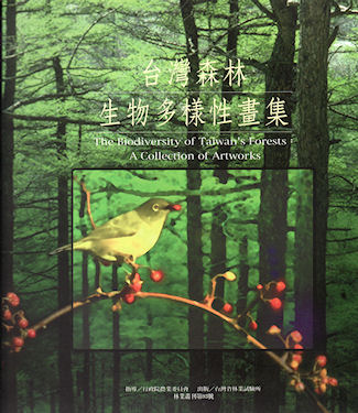 The Biodiversity of Taiwan's Forests. TAIWAN FORESTRY RESEARCH INSTITUTE.