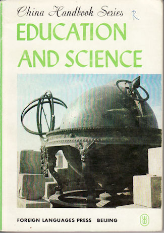 Education and Science. CHINA HANDBOOK EDITORIAL COMMITTEE.