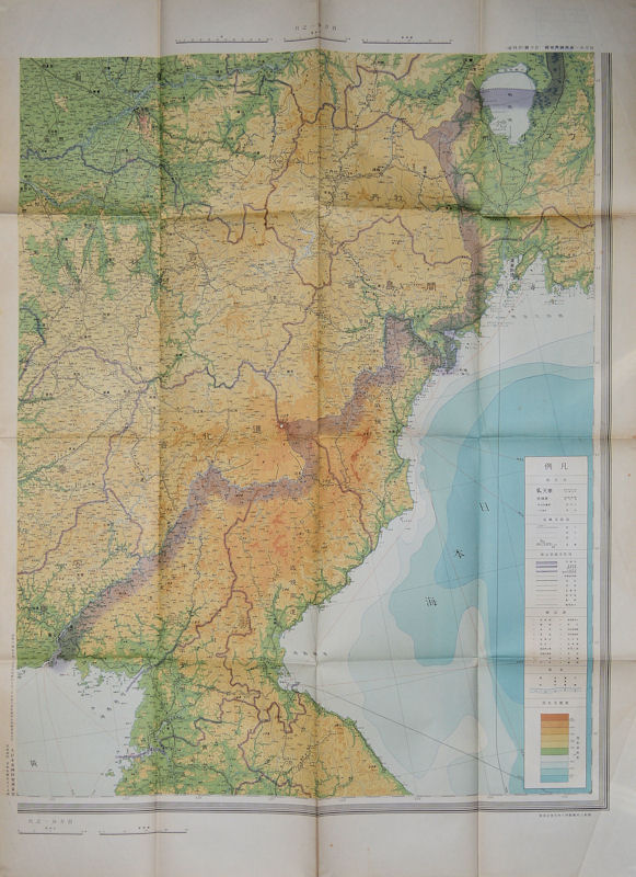 満州国輿地図百万分一. [Manshū-koku koshi chizu hyaku man bu ichi] [Maps of Manchukuo 1,000,000:1]. MANCHURIA - COMPLETE SET OF 4 LARGE JAPANESE DETAILED MAPS.