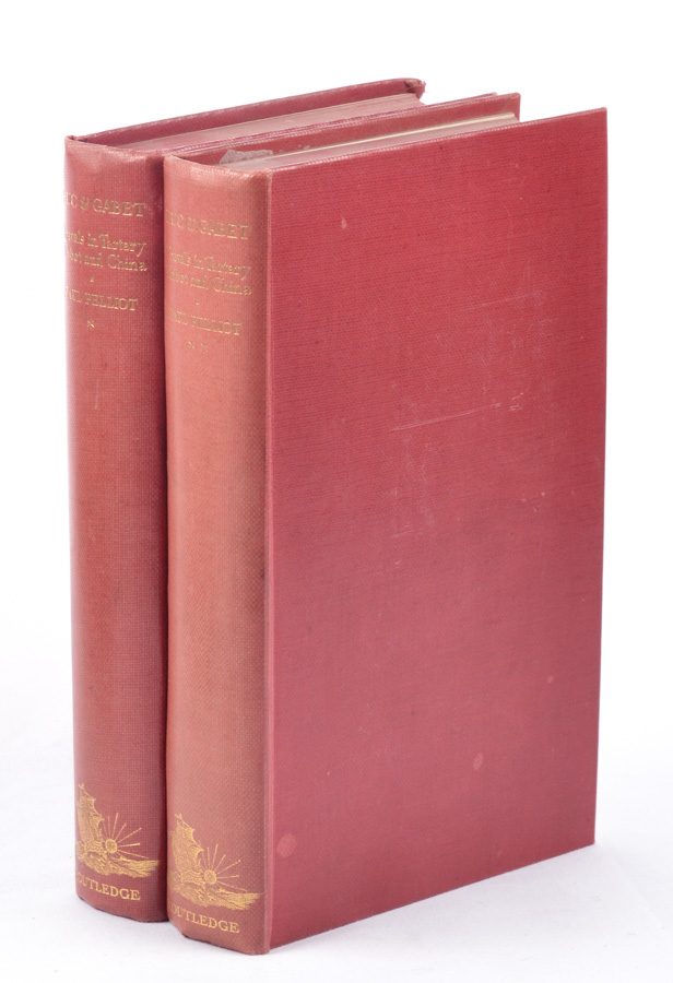 Travels in Tartary, Thibet and China 1844-1846. HUC AND GABET.