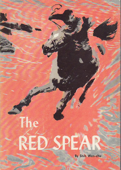 The Red Spear. WEN-CHU SHIH.