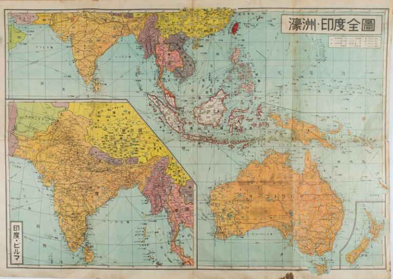 Complete Map Of Asia.濠州 印度全圖 Gōshu Indo Zenzu Complete Map Of Australia And