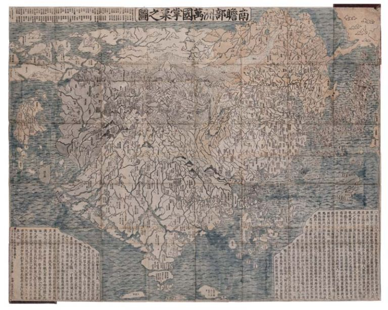 南瞻部洲萬國掌菓之圖. [Nansen bushu bankoku shoka no zu]. [Map of All the Countries in Jambud-vipa]. FIRST JAPANESE BUDDHIST MAP OF THE WORLD.
