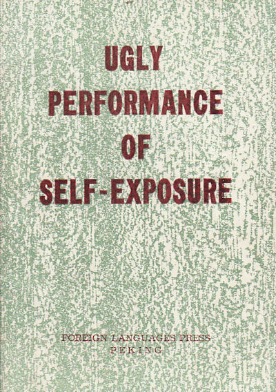 Ugly Performance of Self-exposure. ZHEN ZHONG.