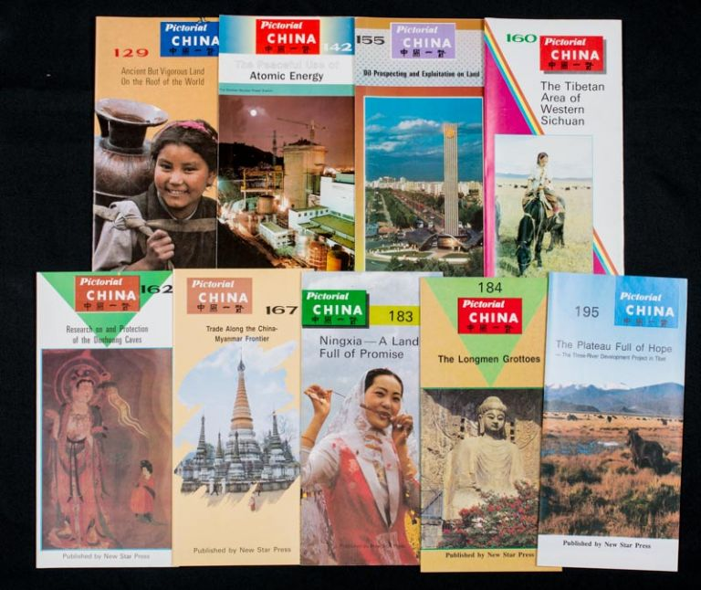 9 Issues of Pictorial China - Folding Booklets. CHINA PICTORIAL PUBLICATIONS.