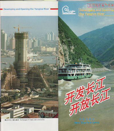 The Development and Opening up of the Yangtse River. NEW STAR PUBLISHERS.