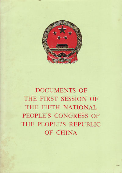 Documents of the First Session of the Fifth National People's Congress of the People's Republic of China. FIFTH NATIONAL PEOPLE'S CONGRESS.