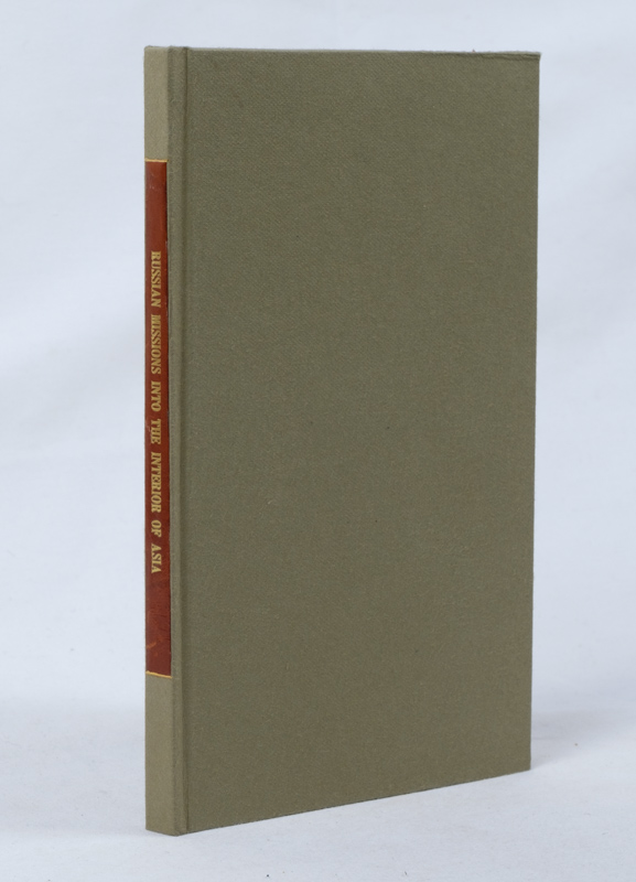 Russian Missions into the Interior of Asia; Nazaroff's Expedition to Kokand. Eversmann and Jakovlew's Account of Bucharia. Capt. Mouraview's Embassy to Turkomania and Chiva. CENTRAL ASIAN TRAVEL ACCOUNTS.