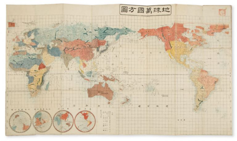 新訂 地球萬國方圖. [Shintei Chikyū bankoku hōzu]. [New Edition: Map of the World]. NEW EDITION: MAP OF THE WORLD.