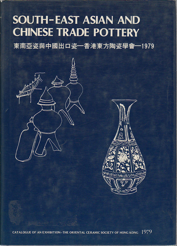 South-East Asian and Chinese Trade Pottery: an exhibition catalogue. 東南亞瓷與中國出口瓷: 展覽目錄. [Dongnanya ci yu Zhongguo chu kou ci: zhan lan mu lu]. HONG KONG. 香港東方陶瓷學會與香港市政府聯合主辦 THE ORIENTAL CERAMIC SOCIETY OF HONG KONG AND THE URBAN COUNCIL.