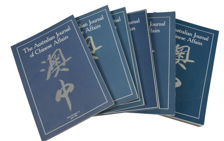 The Australian Journal of Chinese Affairs. Issue no.14-19/20 (1985: July - 1988: January and July). 澳中. [Ao Zhong]. AUSTRALIAN NATIONAL UNIVERSITY CONTEMPORARY CHINA CENTRE.