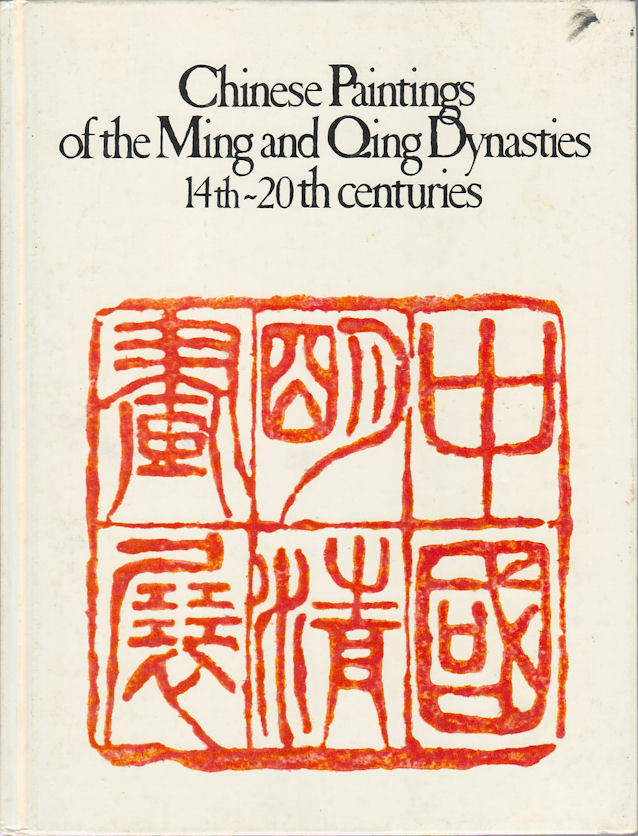 Chinese Paintings of the Ming and Qing Dynasties. xiv-xxth centuries. EDMUND AND MAE ANNA PANG CAPON.