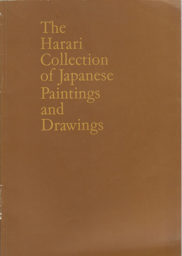 The Harari Collection of Japanese Paintings and Drawings. An Exhibition organized by the Arts Council at the Victoria and Albert Museum 14 January - 22 February 1970. HARARI COLLECTION.