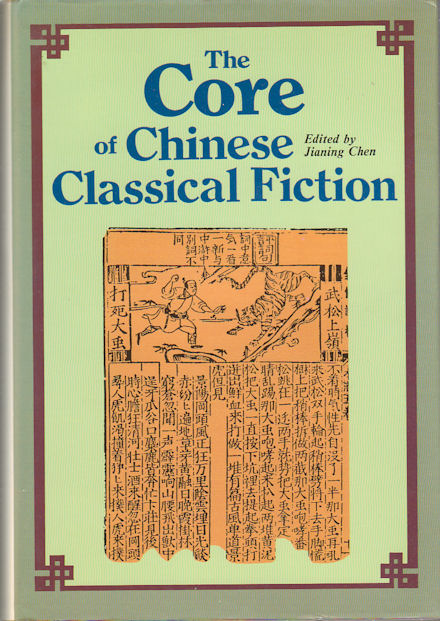 The Core of Chinese Classical Fiction. JIANING CHEN.
