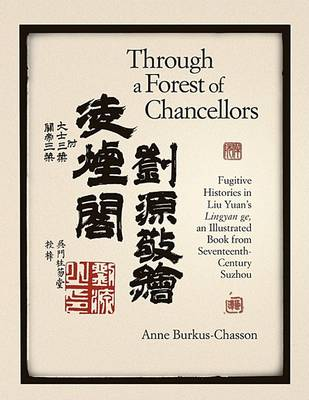 Through a Forest of Chancellors. Fugutive Histories in Liu Yuan's Lingyan ge, an Illustrated Book from Seventeenth Century Suzhou. F. ANNE BURKUS-CHASSON.