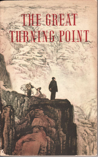 The Great Turning Point. WU YU-CHANG.