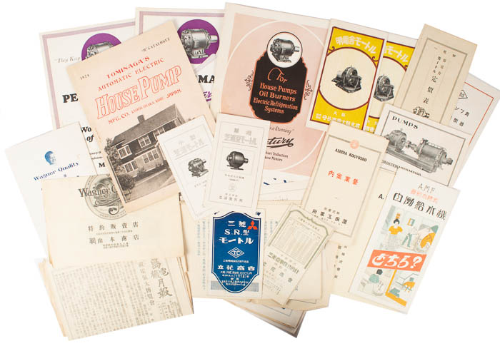 [Japanese Trade Catalogues for Water Pumps and Motors]. 1920S JAPANESE TRADE CATALOGUES.