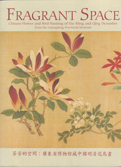 Fragrant Space. Chinese Flower and Bird Painting of the Ming and Qing Dynasties from the Guangdong Provincial Museum. LIU AND CAPON YANG, EDMUND.