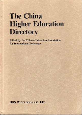 The China Higher Education Directory. CHINESE EDUCATION ASSOCIATION FOR INTERNATIONAL EXCHANGES.