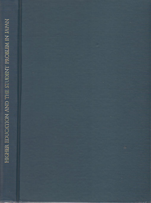 K.B.S. Bibliography of Standard Reference Books for Japanese Studies with Descriptive Notes. Higher Education and the Student Problem (Current Social Problems -- I). JAPANESE BIBLIOGRAPHY.