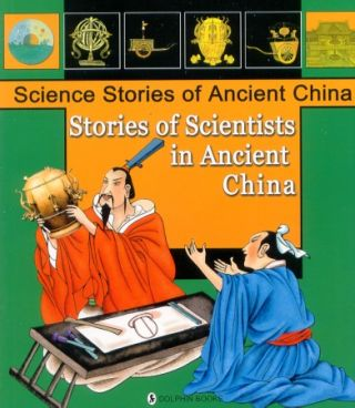 Stories of Scientists in Ancient China. ZHU KANG