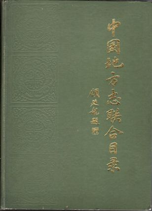 Zhongguo Tifangzhi Luanhe Mulu. (A Combined Listing of Chinese Local Gazetteers). GAZETTEERS