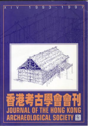 Journal of the Hong Kong Archaelogical Society. XIV 1993 - 1997. HONG KONG ARCHAELOGICAL SOCIETY