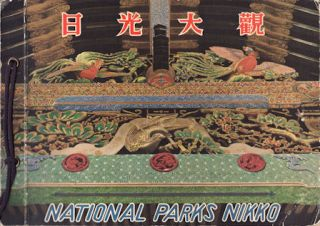 National Parks Nikko. NIKKO