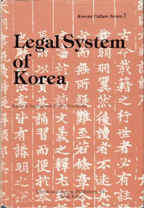 Legal System of Korea. INTERNATIONAL CULTURAL FOUNDATION