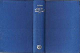 Notes and Commentaries on Chinese Criminal Law and Cognate Topics. ERNEST ALABASTER