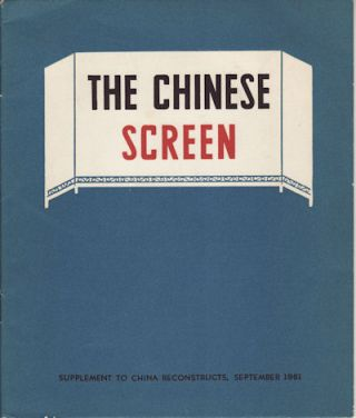The Chinese Screen. TIEN AND CHANG SHUI-CHENG TIEN