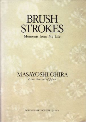 Brush Strokes. Moments from My Life. MASAYOSHI OHIRA