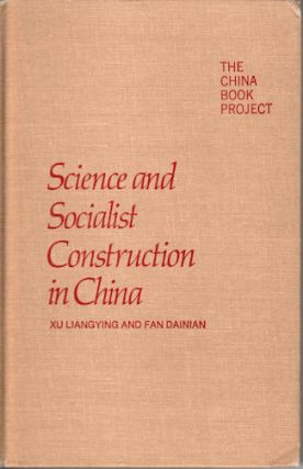 Science and Socialist Construction in China. XU LIANGYING AND FAN DAINIAN.