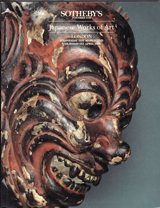 Japanese Works of Art. SOTHEBY'S AUCTION CATALOGUE