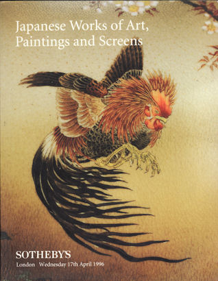 Japanese Works of Art, Paintings and Screens. SOTHEBY'S AUCTION CATALOGUE.