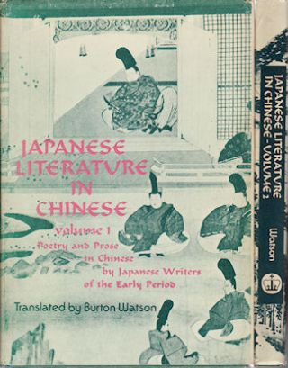 Japanese Literature in Chinese. BURTON WATSON