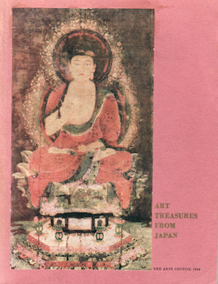 Art Treasures From Japan. An Exhibition of Paintings and Sculpture. WILLIAM WATSON