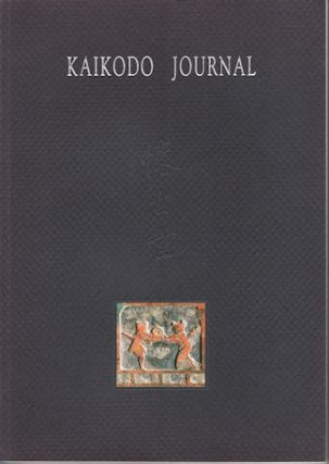 Kaikodo Journal. EXHIBITION CATALOGUE