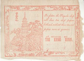 Tai Kong Hong. 19TH CENTURY SINGAPORE ADVERTISEMENT