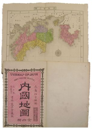 内国地図 1&3第: Naikoku Chizu Volumes I and III. The Map of Japan: Most Precise Drawing....