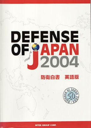 2004 Defense of Japan. DEFENSE OF JAPAN