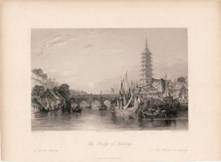 The Bridge of Nanking. Nanjing, Jiangsu Province. [China Antique Print]. THOMAS ALLOM